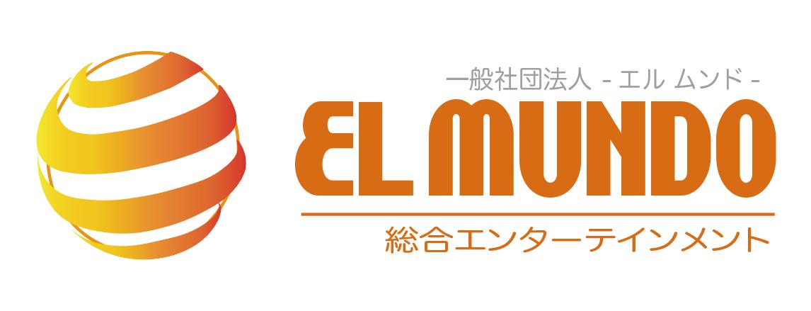 ELMUNDOロゴ
